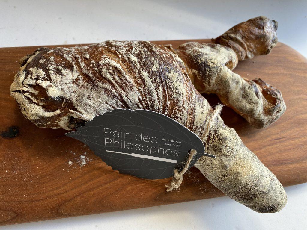 おすすめパン屋、神楽坂「パン デ フィロゾフ」の枝の形のパン